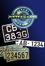 Motorworld Poster