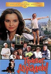 Old movies 3gp free download Privet, duralei! by [480p]