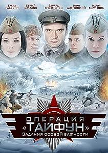 Review movie online Zadaniya osoboy vazhnosti. Operatsiya 'Tayfun' by [mpeg]