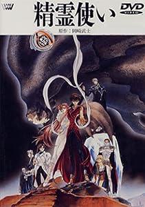 MP4 movie for free download Seirei Tsukai by Takeshi Koike [Mkv]
