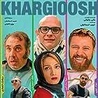 Khargioush (2018)