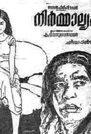 Nirmalyam Poster