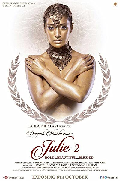 Julie 2 2017 Full Hindi Movie Download 720p HDRip