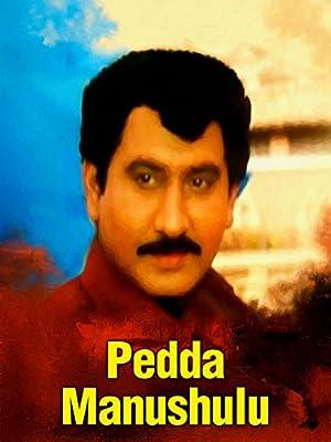 Hemalatha Peddamanushulu Movie