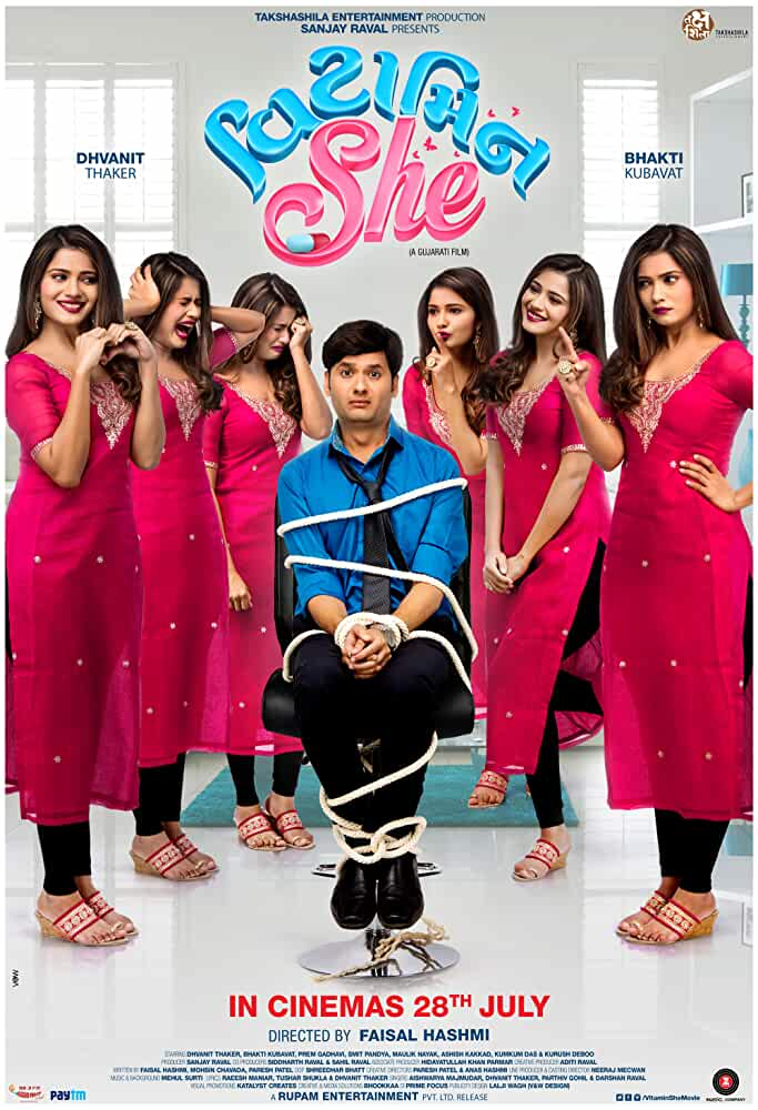 Vitamin She 2017 Gujarati 720p WEBRip H264 ESubs
