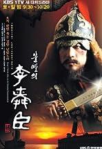 Immortal Yi Soon-shin