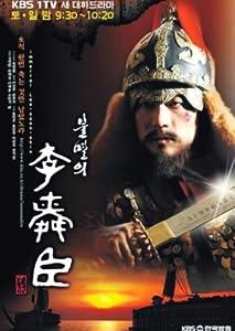 Downloading movie site Bulmyeolui Lee Soon-shin South Korea [HDR]