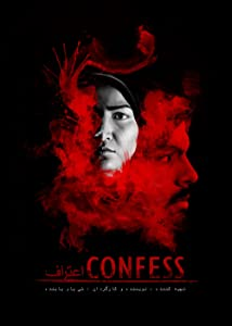 Download movies for free Confess Iran [480i]