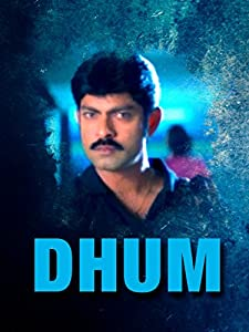 Watch downloaded movie subtitles Dham by none [h264]