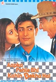 Aapko Pehle Bhi Kahin Dekha Hai (2003) Poster - Movie Forum, Cast, Reviews