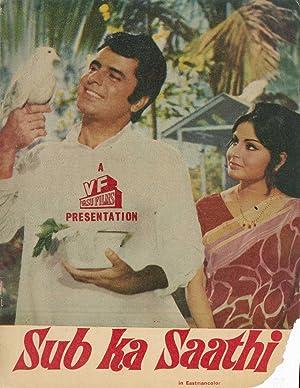 Sub Ka Saathi movie, song and  lyrics