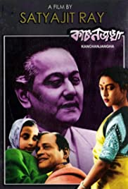 Kanchenjungha (1962) Poster - Movie Forum, Cast, Reviews
