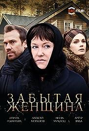 Zabytaya zhenshchina Poster