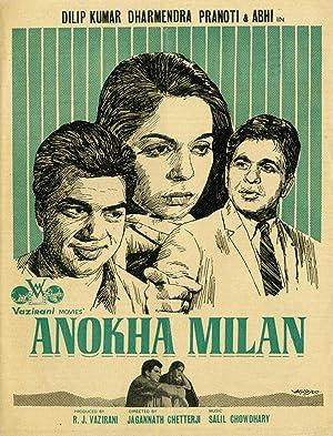 Anokha Milan movie, song and  lyrics