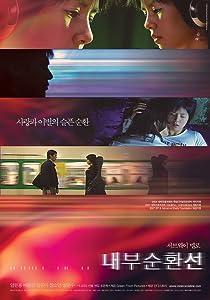 Pirates 2 watch online movie2k Nae-boo-soon-hwan-seon [Ultra]