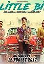 Jass Bajwa Feat. Karan Aujla & Deep Jandu: Little Bit