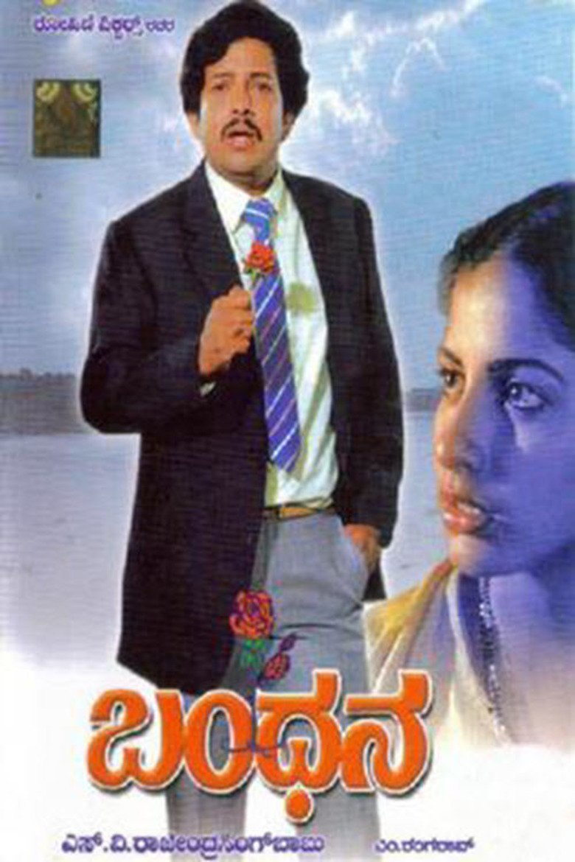 Bandhana ((1984))