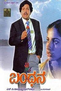 imovie download 3 Bandhana by S.R. Puttana Kanagal [2048x2048]