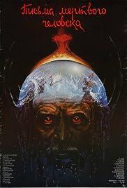 Pisma myortvogo cheloveka(1986) Poster - Movie Forum, Cast, Reviews