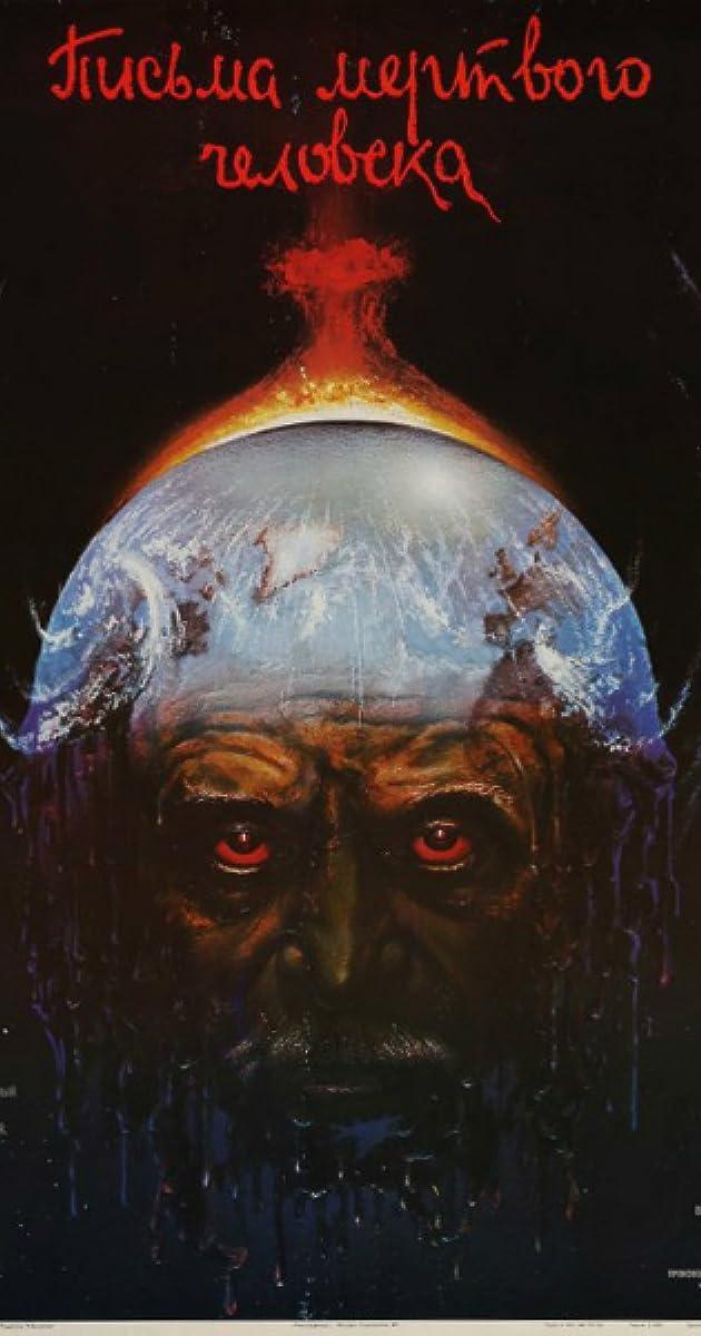Pisma myortvogo cheloveka (1986) - IMDb
