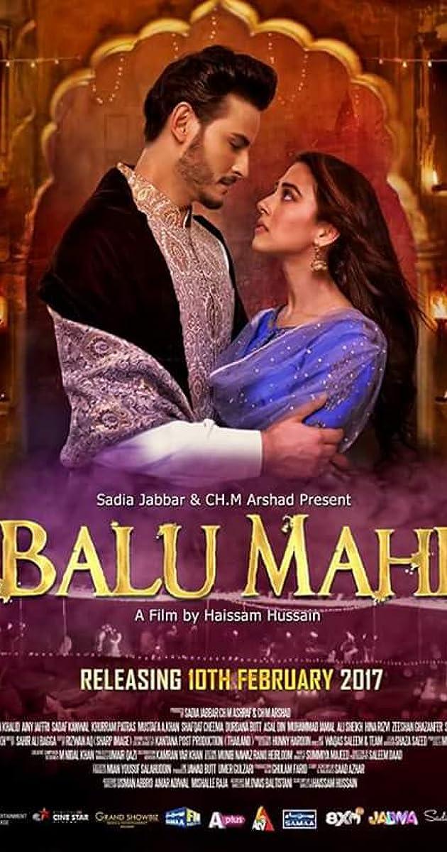 Subtitle of Balu Mahi