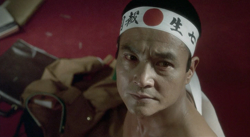 Ken Ogata in Mishima: A Life in Four Chapters (1985)