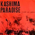 Kashima Paradise (1973)