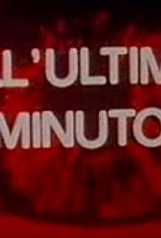 All'ultimo minuto Poster
