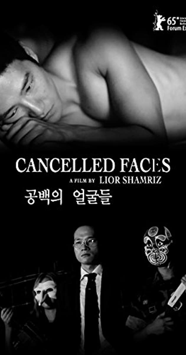 Image Cancelled Faces