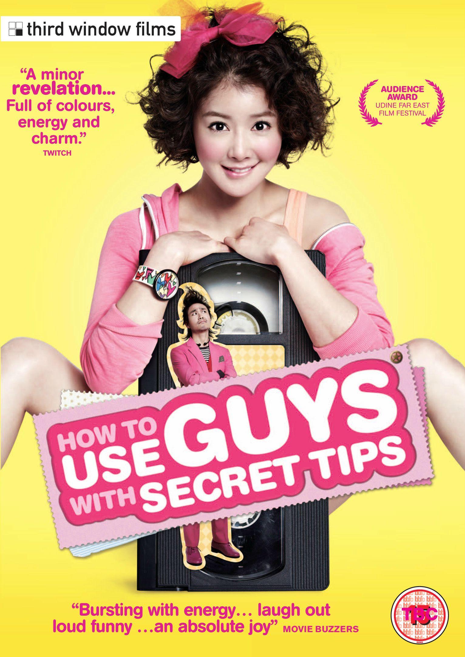 Shim eun kyung dating advice