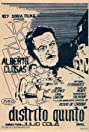 Distrito quinto (1958) Poster