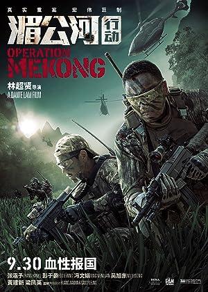 Watch Operation Mekong Free Online