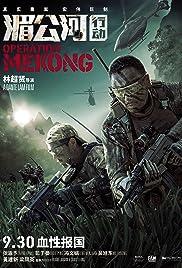 Operation Mekong (2016)  Mei Gong he xing dong 720p