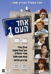 Download di nuovi film davvero Echad Ha\'am 1: Episode #1.1 (2003)  [hd720p] [BluRay]