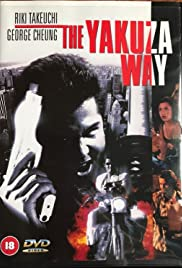 The Yakuza Way Poster