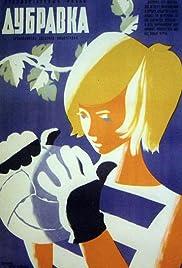 Dubravka Poster