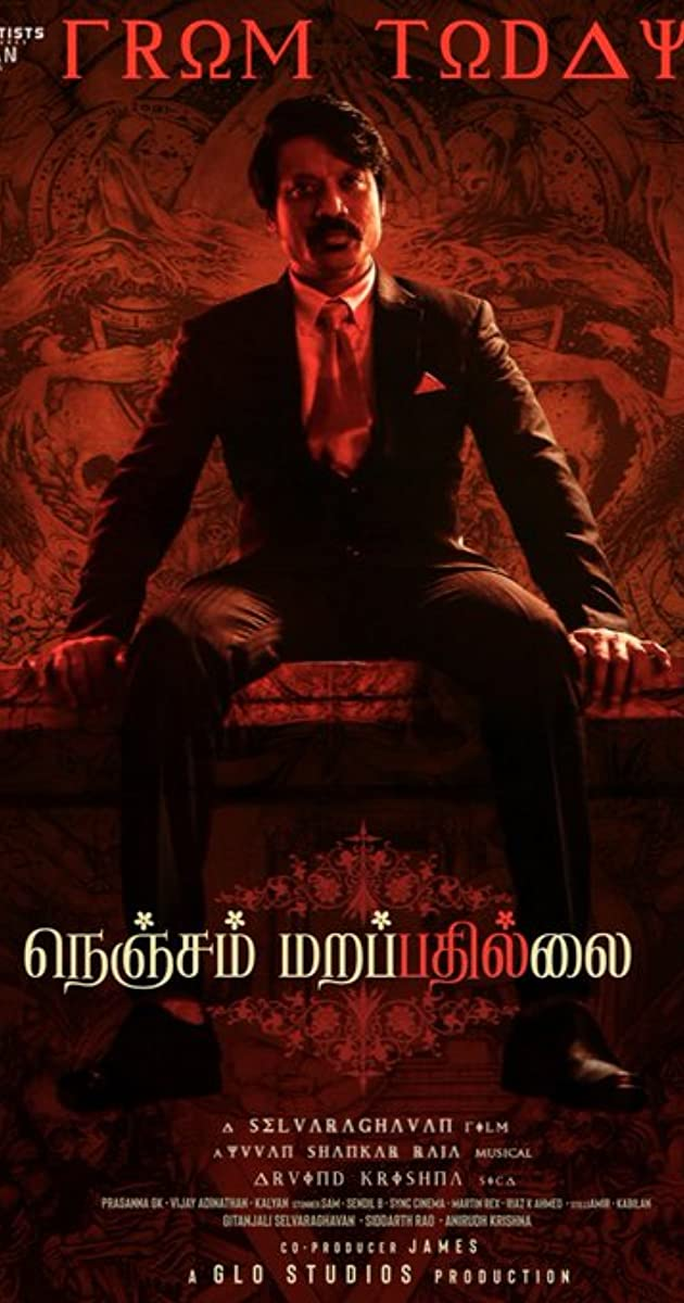 Nenjam Marappathillai Torrent Download