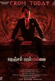 Nenjam Marappathillai (Tamil)