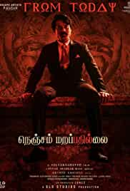 Nenjam Marappathillai (2021) HDRip tamil Full Movie Watch Online Free MovieRulz