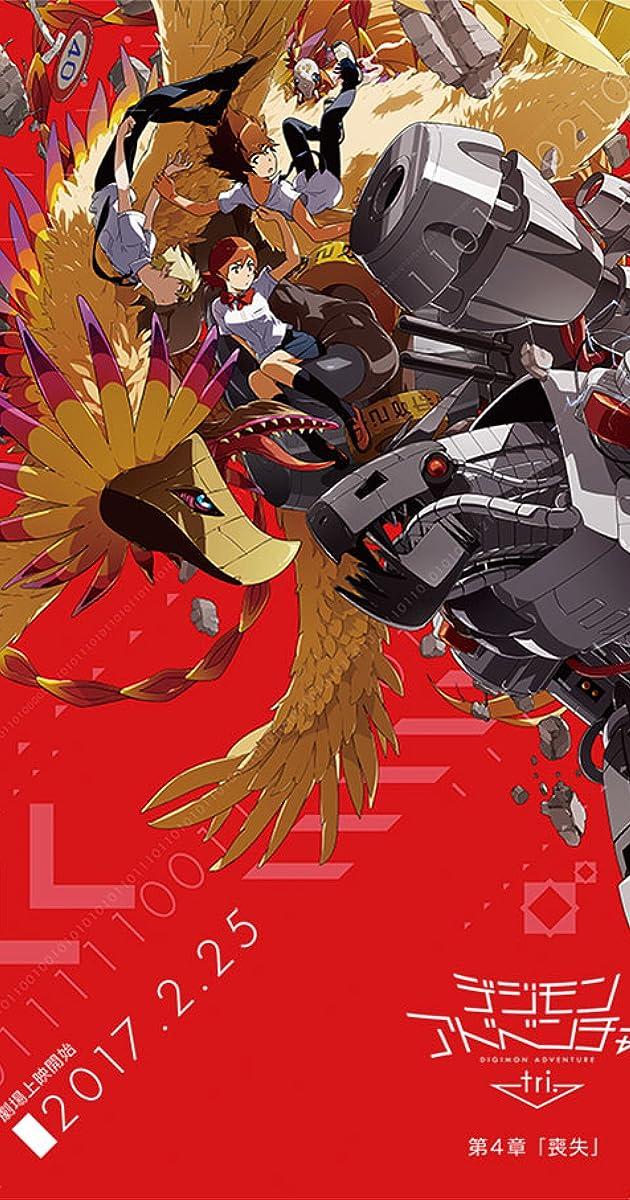 Subtitle of Digimon Adventure Tri. 4: Loss