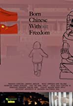 Born Chinese with Freedom
