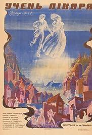 Uchenik lekarya Poster