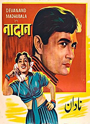 Nadaan movie, song and  lyrics