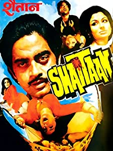 Shaitaan malayalam movie download