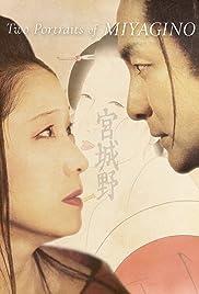 Miyagino Poster