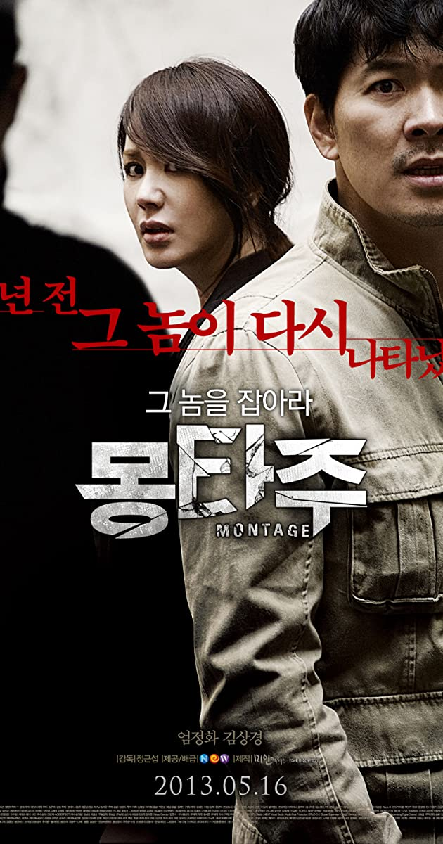 Image Mong-ta-joo
