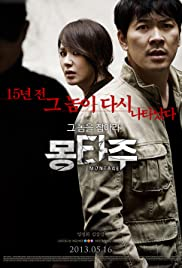 Mong-ta-joo (2013) Poster - Movie Forum, Cast, Reviews