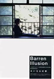 Barren Illusions