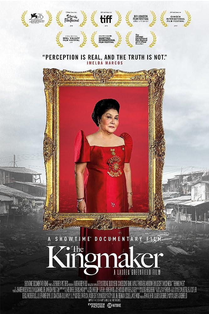 ดูหนังออนไลน์ฟรี The Kingmaker – แด่ลูก ผัว และตัวฉันเอง… อีเมลดา มาร์กอส