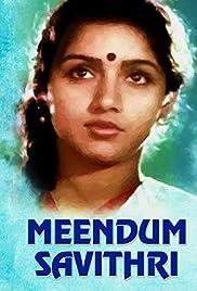 Meendum Savithri (1996) film en francais gratuit